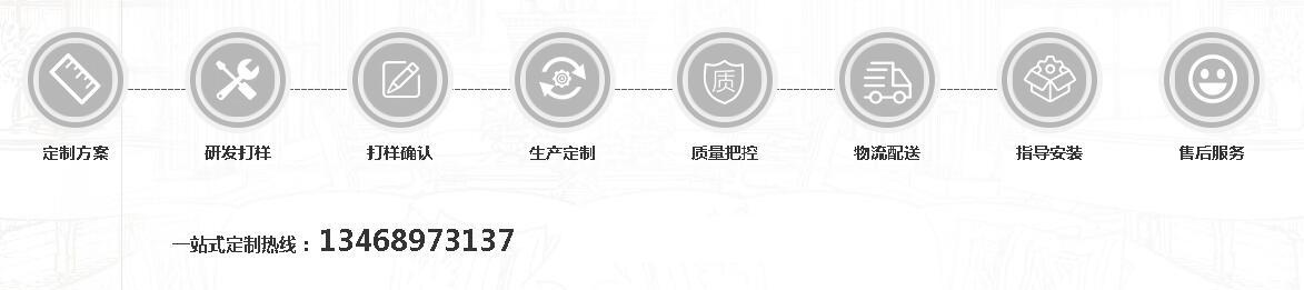 亚博app官方下载苹果版高杆灯定制