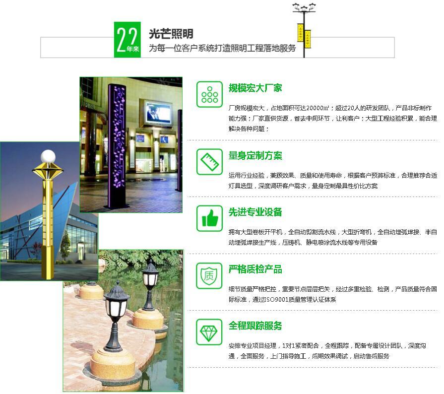 亚博app官方下载苹果版景观灯厂家
