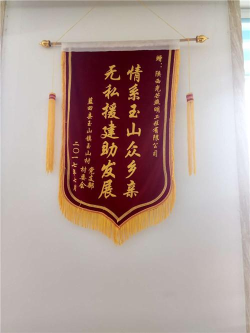 重庆时时彩票代理