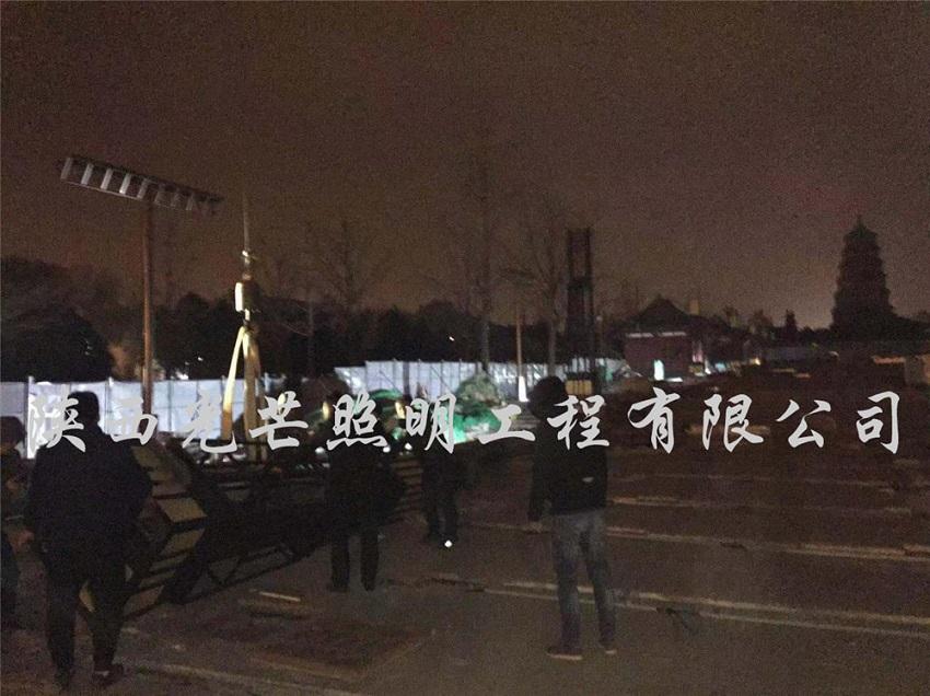 陕西太阳能bob电竞下载官网厂家